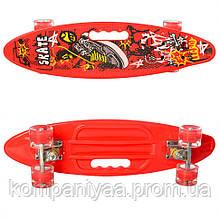 Дитячий Скейтборд Пенні-борд MS 0461-2 з ручкою і підсвічуванням (Червоний)