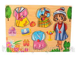 Детские деревянные развивающие пазлы-вкладыши MD 1305 (Девочка в шапке)