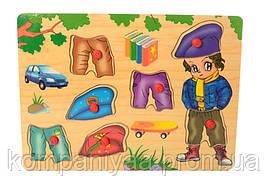 Детские деревянные развивающие объемные пазлы-вкладыши MD 1305 (Мальчик в берете)