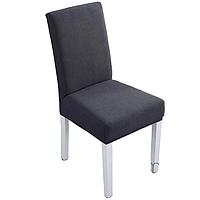 Чохол на стілець зі спинкою 45х65 водовідштовхувальний Сірий