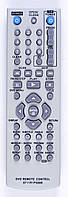 Пульт LG  6711R1P089B (DVD+karaoke)  як оригінал