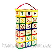 """Детские развивающие пластиковые кубики """"Арифметика"""" 71061 (18 кубиков)"""