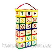 """Дитячі розвиваючі пластикові кубики """"Арифметика"""" 71061 (18 кубиків)"""