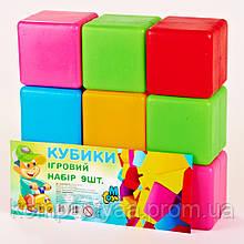 Дитячі пластикові ігрові кольорові Кубики. Великі 14066 (9 шт.)