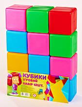 """Дитячі пластикові кольорові Кубики. Великі """"14067K (12 шт)"""