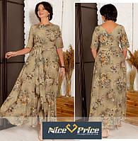 Нарядное женское длинное платье 46 48 50 52 54 56