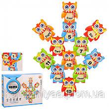 """Дитячий розвиваючий ігровий набір """"Балансуючі блоки"""" S239"""