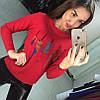 Вязаный свитер с женско одеждой