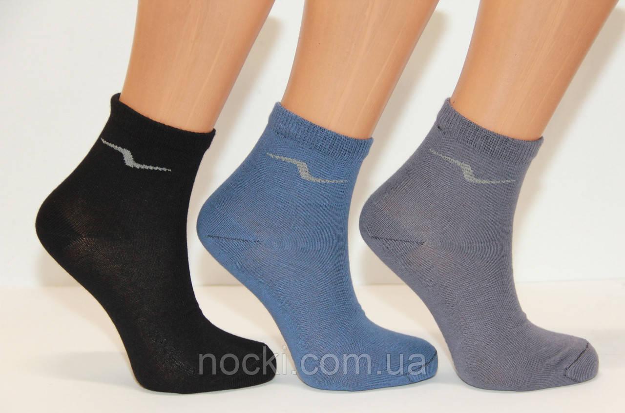 Подростковые носки средние с хлопка Стиль Люкс  18-20  901 значок