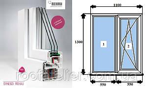 Металлопластиковое окно REHAU SYNEGO фурнитура Масо (австр.) 1100*1300мм 2 камеры +энерго +аргон +мультистекло