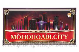 """Настільна гра """"Монополія. CITY"""" 1137ATS"""