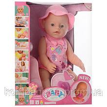 Лялька пупс інтерактивна 8006-463