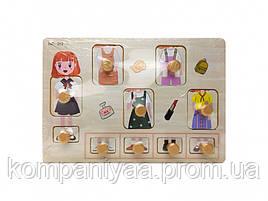Детская деревянная развивающая Рамка-вкладыш MD 2384-01 (Девочка)