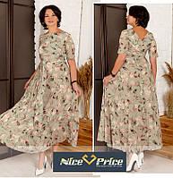 Нарядное женское длинное платье,вырез-лодочка 46 48 50 52 54 56