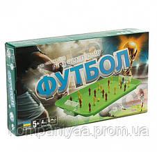 """Настільний Футбол """"Ліга Чемпіонів"""" F0002"""