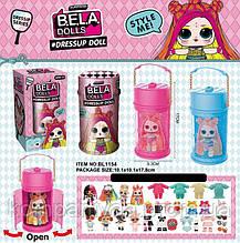 Детская маленькая Кукла Bela Dolls в сумочке BL1154
