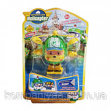 """Детский игрушечный робот-трансформер """"Robocar-Вертолет"""" 378B (Желтый)"""