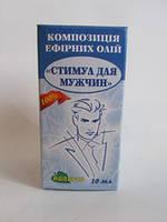 Композиция эфирных масел Стимул для мужчин 10 мл