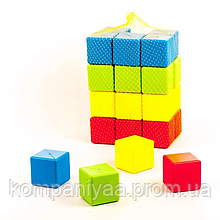 """Детские пластиковые цветные """"Кубики"""" 1-069 (60мм.,24шт.)"""
