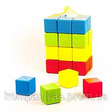 """Дитячі пластикові кольорові """"Кубики"""" 1-069 (60мм., 24шт.)"""