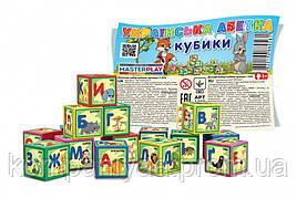 """Детские развивающие пластиковые Кубики """"Українська Абетка"""" 1-059 (60мм, 9шт)"""