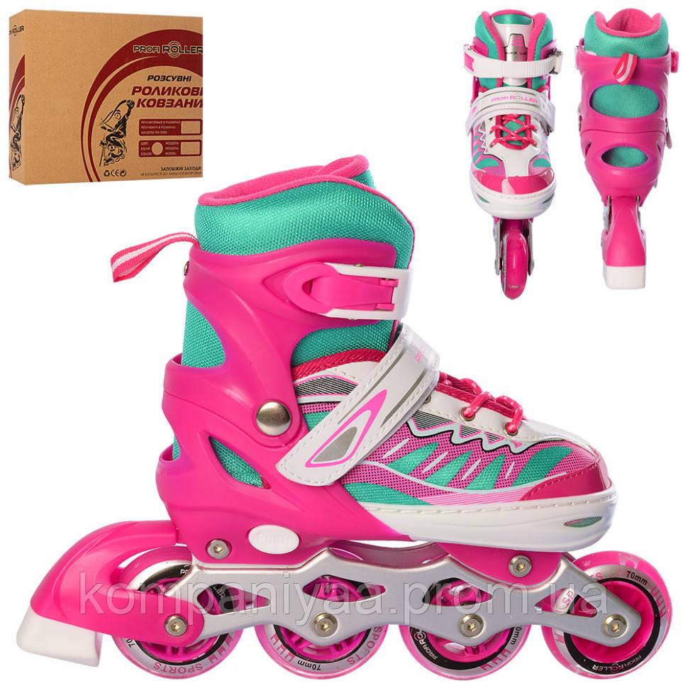 Дитячі роликові ковзани A 4122-M-P (35-38) (Рожевий)