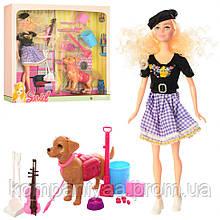 Лялька типу Барбі скрипалька з собачкою 7726-A1