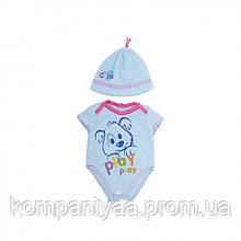 Кукольный костюм для Беби Борна с шапочкой BLC09