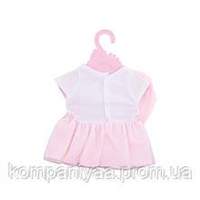 Кукольное платье для Беби Борна BLC200E