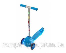 Детский трёхколесный самокат 0153/4 (Голубой)