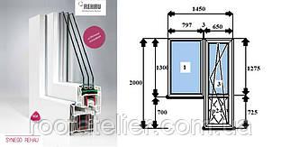 Металлопластиковое окно на балкон REHAU SYNEGO фурнитура Масо 1450*2000мм 2 камеры +энерго +аргон +мультистекл