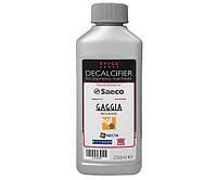 Жидкость (декальценатор) для очистки от накипи кофемашин Saeco 250 ml. (CA6700/00)