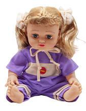"""Кукла музыкальная """"Алина"""" 5079/5138/41/43 в рюкзаке (В фиолетовом костюмчике)"""