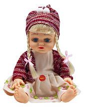 """Кукла музыкальная """"Алина"""" 5079/5138/41/43 в рюкзаке (В бежевом платьице и кофточке)"""
