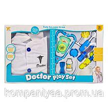Дитячий ігровий набір юного лікаря 9901-18
