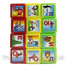 Детские развивающие пластиковые Кубики с рус.азбукой 06032 (12 шт)