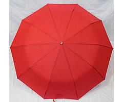 Жіноча парасолька напівавтомат Антивітер 3 складання MAX з малюнком Червоний