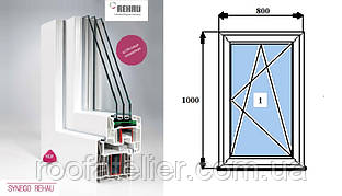Металлопластиковое окно REHAU SYNEGO фурнитура Масо (австр.) 800*1100мм 2 камеры +энерго +аргон +мультистекло