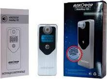 Алкотестер АлкоФор 105 Медапаратура