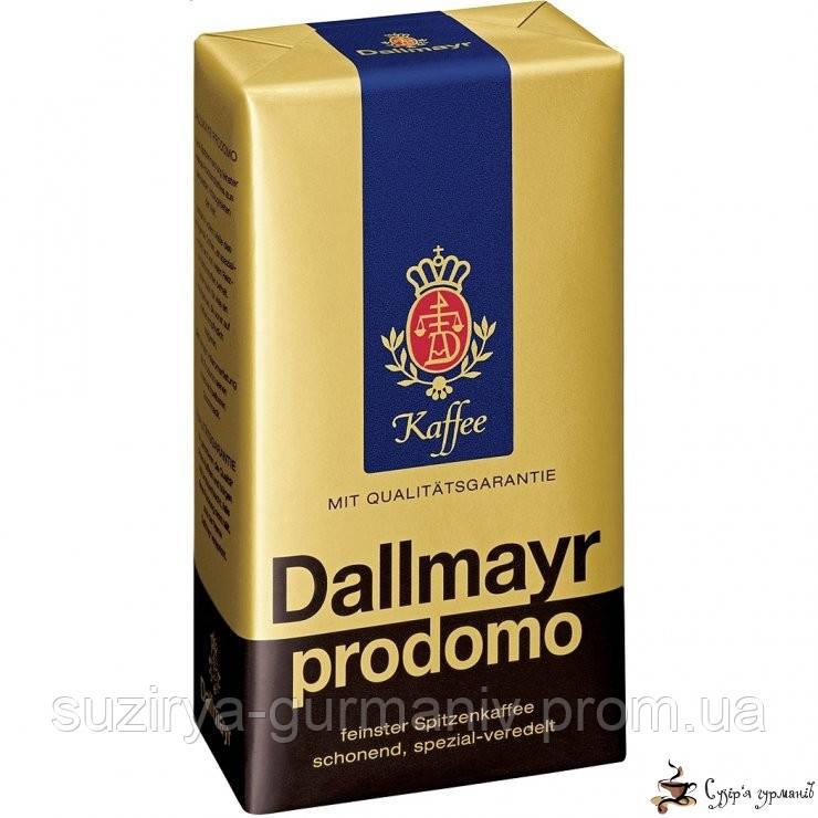 Кофе молотый Dallmayr  арабика 500г, фото 1