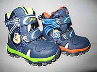 Термо обувь для мальчиков р23