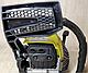 Пила бензиновая Eltos БП-63, защитный чехол, объем бака 550 мл, шина 1 шт, цепь 1 шт, длина шины 450 мм, фото 4