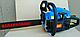 Бензопила Беларусмаш ББП-6100 (1 шина, 1 ланцюг, 12 місяців), фото 7