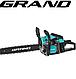 Пила бензинова Grand БП-5200 (1 шина + 1 ланцюг), фото 5