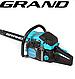 Пила бензинова Grand БП-5200 (1 шина + 1 ланцюг), фото 6