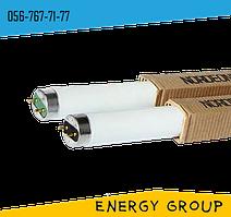 Лампа люминесцентная Luxe TLD 18 Вт, G13, T8, 3000К