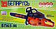 Бензопила Беларусь БП65-М, воздушный фильтр, 1 шина и 1 цепь, 7-ми полосный глушитель, шины 45 и 40  см, фото 5