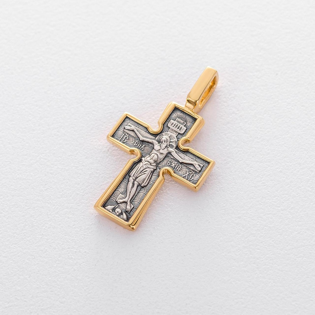 «Розп'яття GS . Божа Матір «Втілення». П'ять святителів»
