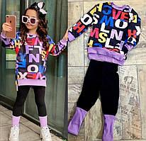 Костюм для девочки стильный Хип Хоп, плотный трикотаж, Турция, р. 4-5 лет