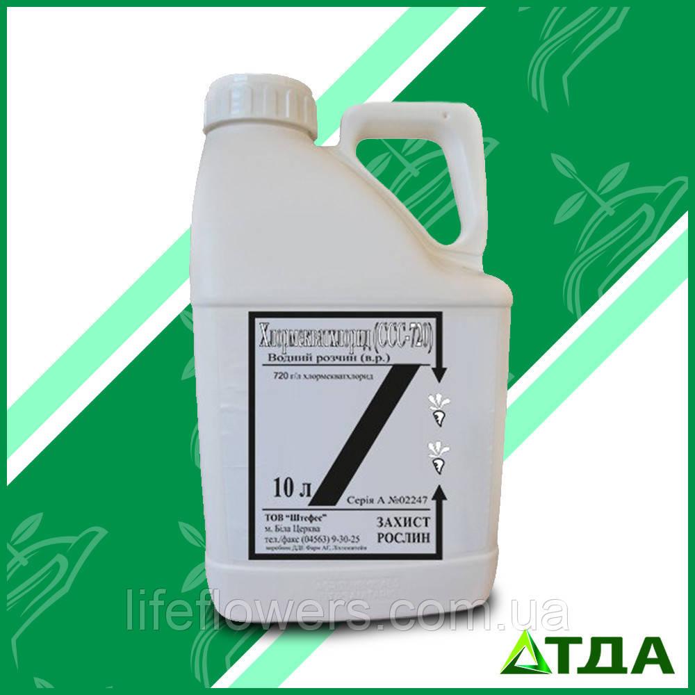 Регулятор росту Хлормекватхлорід